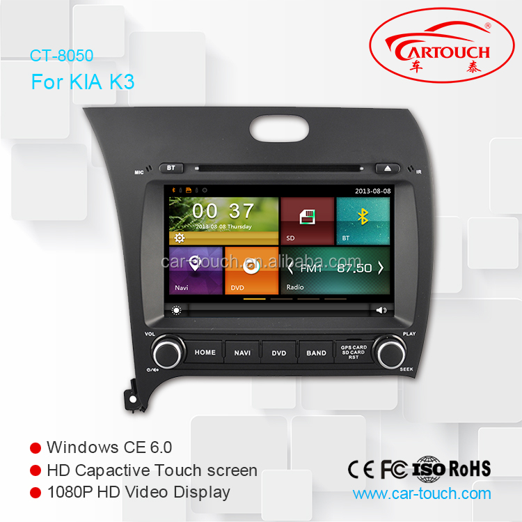 Auto radio for KIA CERATO/K3/FORTE 2013 dvd player built in gps navigation system with bluetooth/usd/ds/rear-view camera