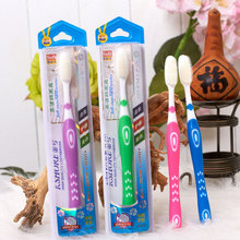 No.841 Soft rubber nano bristle toothbrush