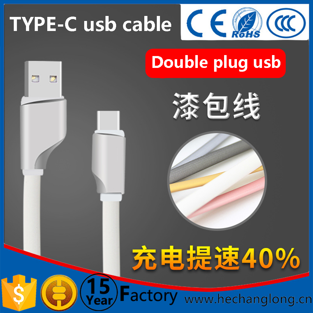 2017 new products usb type c cable quick charging , Data Transfer line charger for mobile phone