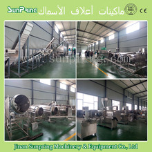 Dry floating fish feed equipment for carp