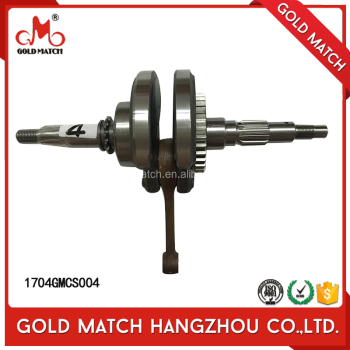 2017 High quality motorbike drawing aluminum forged crankshaft