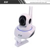 Dual Antenna Full HD 1080P IP Camera 2MP Mega Wifi Wireless PTZ P2P