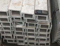 U Steel /Channel-Section/Iron Channel box iron