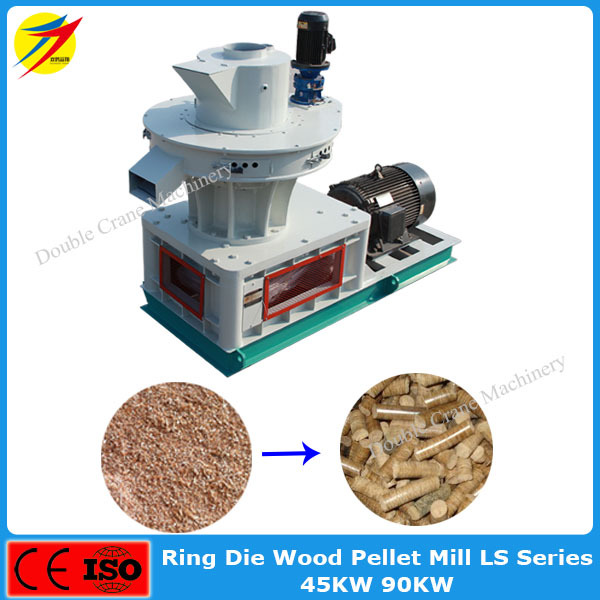 palm oil biomass pellet mill machine/granulating machine with CE approved