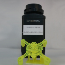 Photosensitive resin is widely used for DLP 3D printers 1L