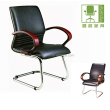 PU/Leather office chair MAC SA101C conference chair