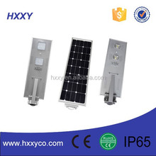 50000 hours lifespan Integrated design solar street light safe and reliable operation 60W