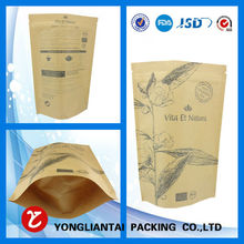 High quality ziplock stand up kraft paper bag for food package