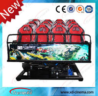 The Latest 5D Cinema Motion Chair, Hydraulic 5D Cinema 3d 4d 5d 6d cinema theater movie system suppliers 11d cine equipment