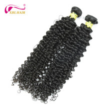 XBL JP hair no chemical process brazilian remy human hair kinky curly weave