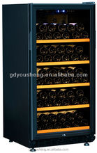 2015 hot new products wine chiller mini fridge USF-72S with plastic door buying online in china