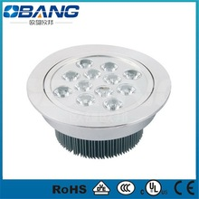 Hotsell 10w Pvc Ceiling Light