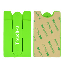high quality 3M sticker silicone mobile phone smart wallet with stand