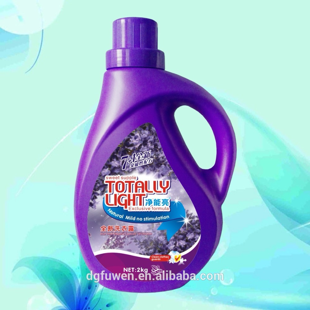 Factory made fast delivery fabric softener for all clothes