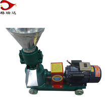 Family use hops pellet making machine pellet machine wood