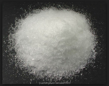 Flavoring Food Additive Vanillin Suppliers,Vanilla Vanillin powder price per kilo