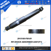 ALL CHINESE AITO SPARE PARTS 2915100-F00-B1 RR SHOCK ABSORBER ASSY(F1) GREAT WALL SAFE F1, HOVER