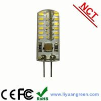 fmg9/g9 SMD3014 high power dimmable 2700K~6500K