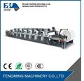 4 colors flexographic printing press machine