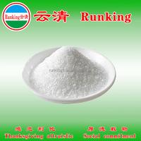China Runking ice melt chemicals