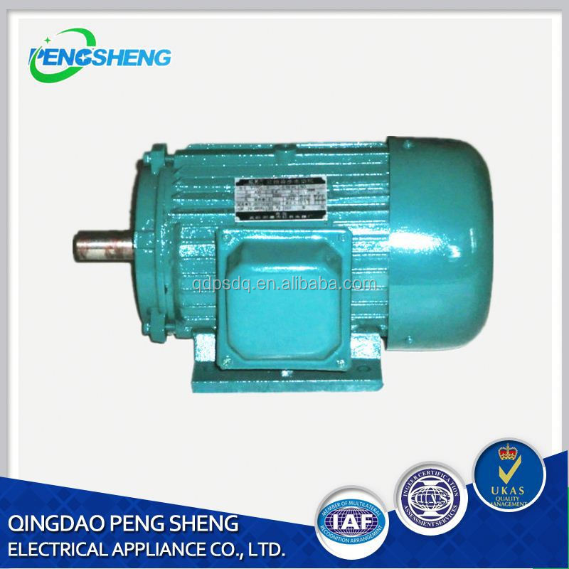 Small Ac Electric Vibrating Motor Price Buy Small Ac