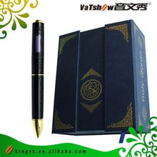 lcd digital reader pen al quran