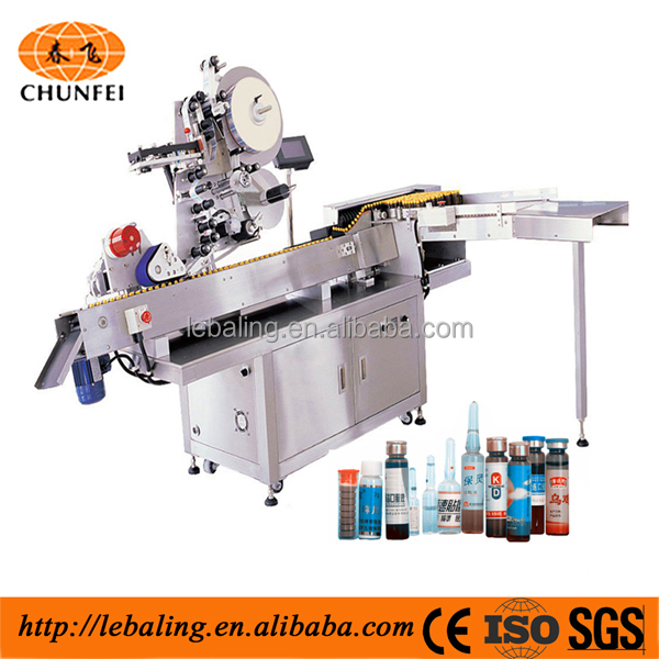 2016 Shanghai Factory Automatic adhesive plastic bottle labeling machine for spices bottles