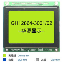 128x64 monochrome lcd display, dot-matrix LCD display module white backlight,128x64/12864 smart graphic lcd module