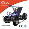 49cc Atv Quad For Kids Gasoline