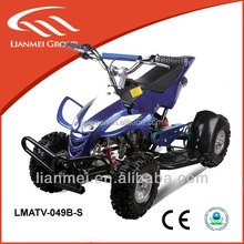 49cc atv quad for kids gasoline chinese wholesale