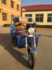 China cargo tricycles on sale best price electric cargo