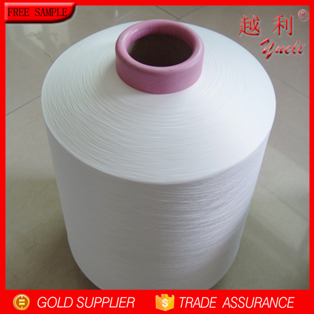 high tenacity 150D dty raw white semi dull textured polyester yarn