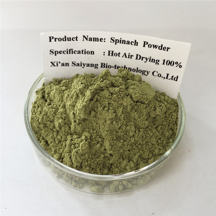 Dehydrated Spinach Powder Organic , Spinach Extract Powder for Weight Loss