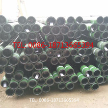 API5CT N80 WATER WELL CASING PIPE