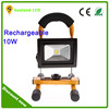 Protable 10w rechargeable led flood light, outdoor led rechargeable flood light ,COB Protable 10w led flood light rechargeable
