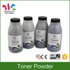 Black toner powder for brother mfc 7440 7810 7030