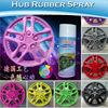 SINO Fast Dry Acrylic CheapPrice Car Ring Spray Paint 400ML