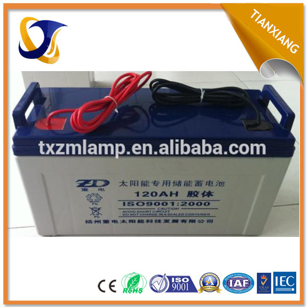2015 hot sale factory price 12v50ah lead acid battery container