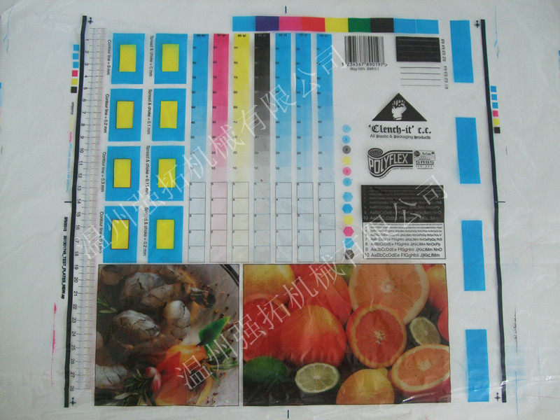 Hot sale Six Color Flexographic Printing Machine Manufacturer
