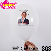 China balloon factory EN71 approved customized photo printing latex balloon