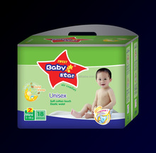 mom love baby diaper new printed cute disposable diaper