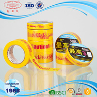 Hot-sale high quality made in china Polypropylene Material best utility adhesive tape