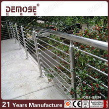 demose outdoor good quality material 304/316 stainless steel surface finish polished/satin gallery railing