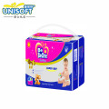 Private label baby diaper factory in China