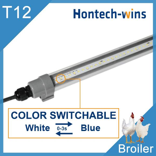 Dimmable led poultry shed light waterproof led tube light 1.5m 25W/ 30W tube light for poultry