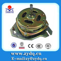 ZY-001 washing machine motor spin motor