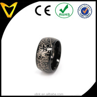 Black D Shape tungsten muslim ring Health,Love,Fait Shahada in Arabic muslim wedding ring