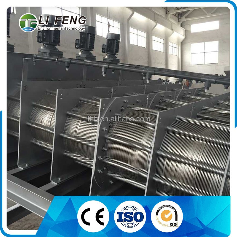 Energy saving volute sludge dewatering equipment for pharmaceuticals wastewater treatment