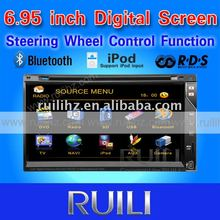 6.95 inch Hot sell and Full function CAR DVD player