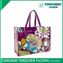 China custom Large laminated R-PET Shopping bag with factory price